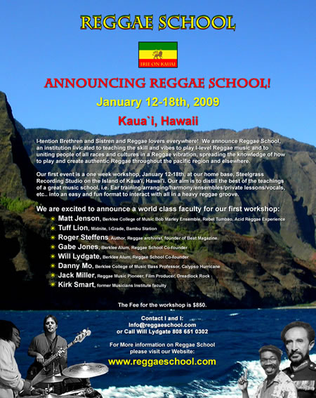 Reggae School on Island of Kaua'i