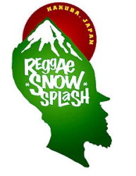 Reggae SnowSplash to Make Waves in Hakuba, Japan