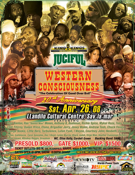 The 20th Western Consciousness concert is coming up in Jamaica