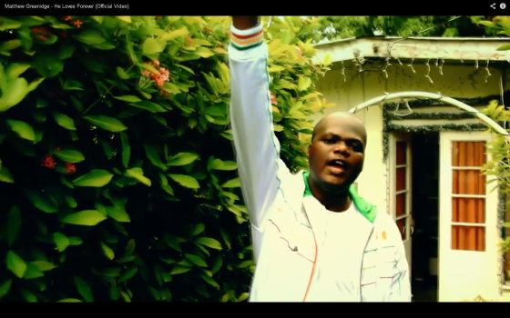 Greenidge - He Loves Forever - Screenshot