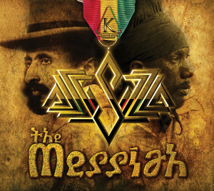 Sizzla-The-Messiah
